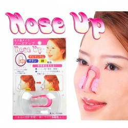 Silicone Nose Shaping Clip